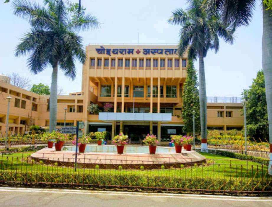 Choithram Hospital And Research Centre , private institute