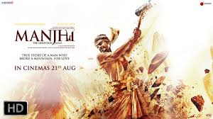 Manjhi - The Mountain Man | Nawazuddin Siddiqui and Radhika Apte ...