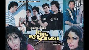 Jo Jeeta Wohi Sikandar full movie | Amir Khan | 1992 - YouTube