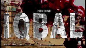 Iqbal a short film - YouTube