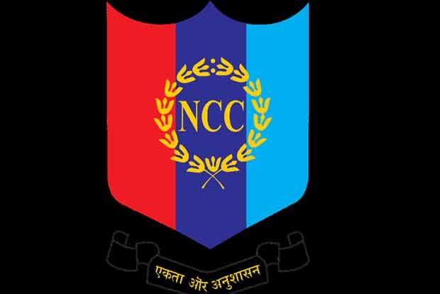 ncc national cadet corps