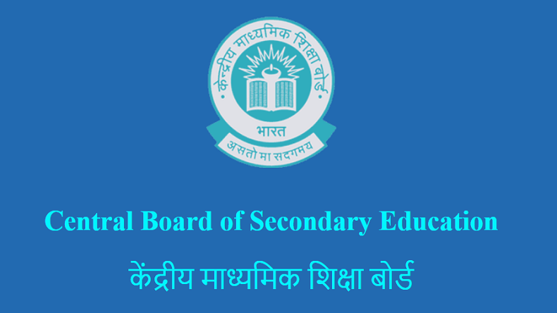 isc and cbse